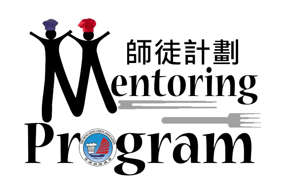 Hong Kong Chefs Association Mentorship
